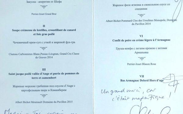 Kazakhstan menu du diner - Frederic Jaunault Meilleur Ouvrier France Primeur Fruits Legumes